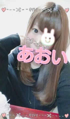 「いつの間にか…」05/21(月) 19:07 | 新人/葵(あおい)の写メ・風俗動画