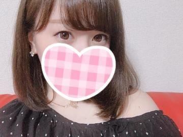 「こんばんは?」05/21(月) 20:37 | あおいの写メ・風俗動画