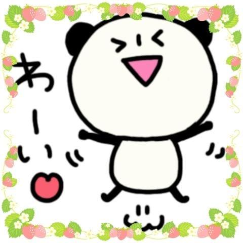 「お礼です♡thank ÿ٥ϋ(*Ü*)♡」05/21(月) 20:57 | 桔梗の写メ・風俗動画