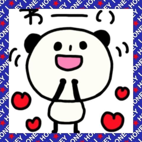 「お礼です♡thank ÿ٥ϋ(*Ü*)♡おととい続き♡」05/21(月) 21:09 | 桔梗の写メ・風俗動画