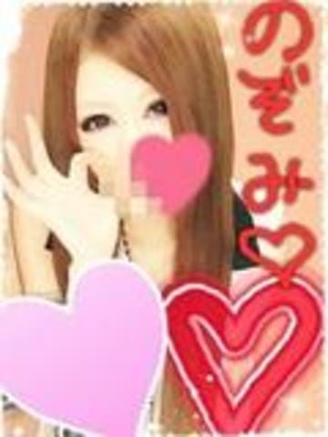 「ありがとう(*´ω`*)」05/21(月) 21:42 | のぞみの写メ・風俗動画