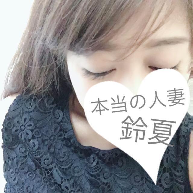 鈴夏-すずか「出勤したよ☆」05/21(月) 22:00 | 鈴夏-すずかの写メ・風俗動画