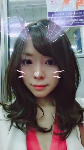 「イメチェン」05/21(月) 22:21 | 那奈(なな)の写メ・風俗動画