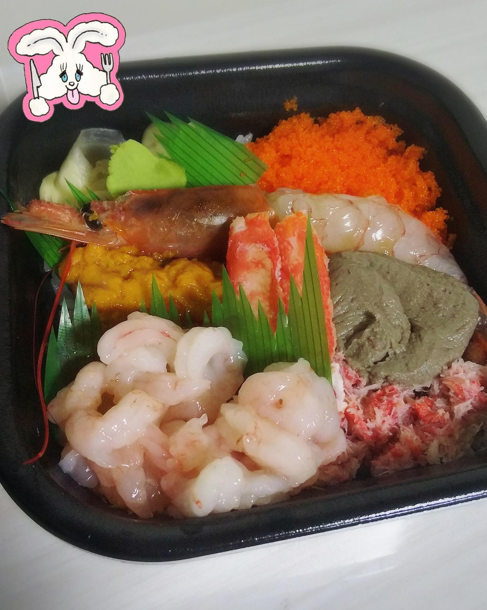 「海鮮丼!」05/21(月) 22:34 | 嘉島けいの写メ・風俗動画
