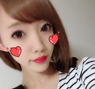 「あゆ」05/21(月) 23:05   桜井 あゆの写メ・風俗動画