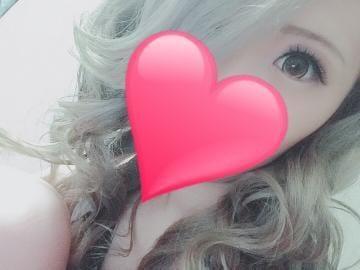 「ありがとう♡」05/21(月) 23:22 | 新人 マリヤ(まりや)の写メ・風俗動画