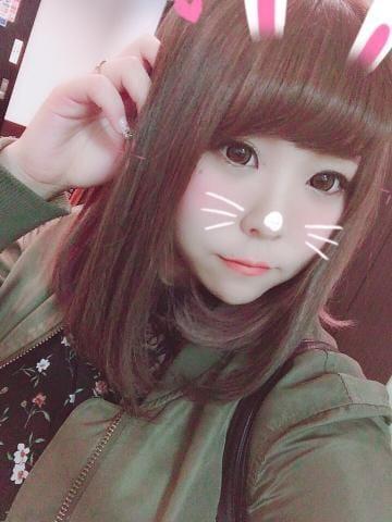 「お礼★」05/22(火) 01:52 | かりんの写メ・風俗動画