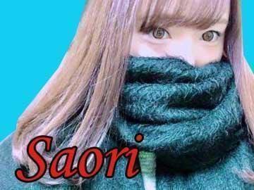「よろしくね♡」05/22日(火) 03:42 | サオリの写メ・風俗動画