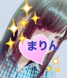 まりん「215さま」05/22(火) 03:56 | まりんの写メ・風俗動画