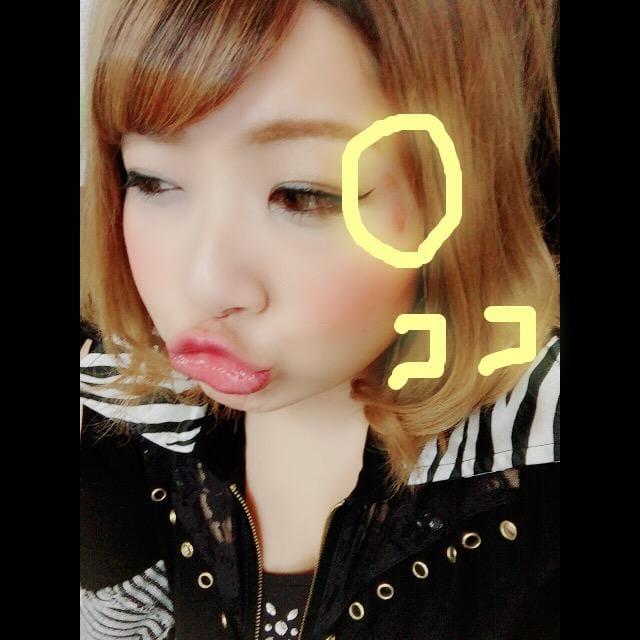 みぅ未経験「ありがとう(*´ω`*)」05/22(火) 04:10 | みぅ未経験の写メ・風俗動画