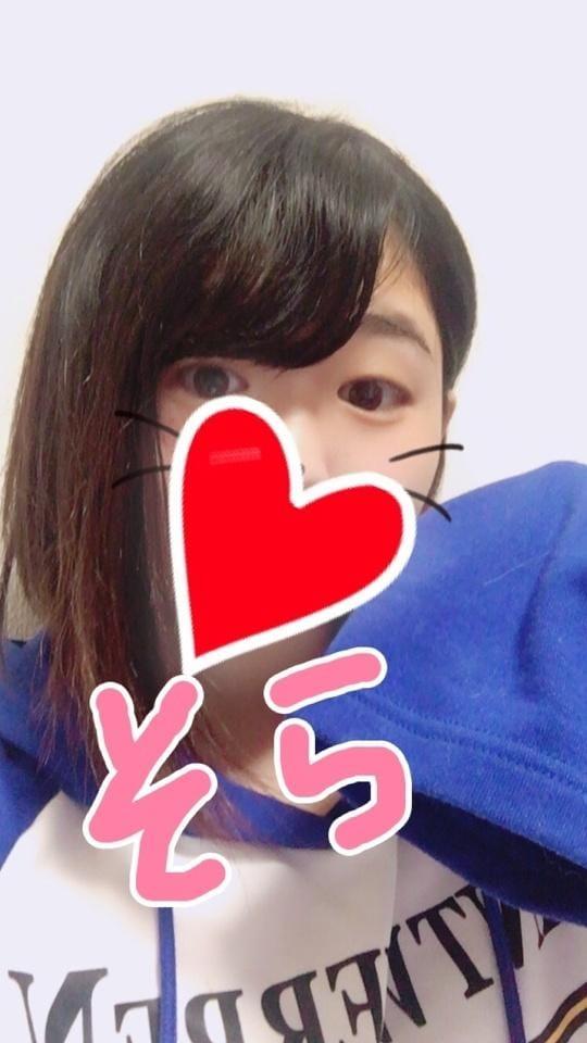 「恋してます♡」05/22(火) 04:19 | 恋空【そら】の写メ・風俗動画