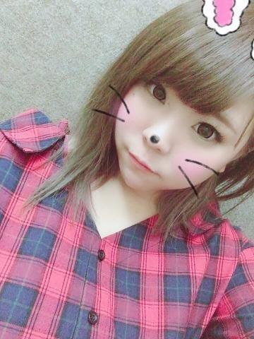 「お礼★」05/22(火) 05:04 | かりんの写メ・風俗動画