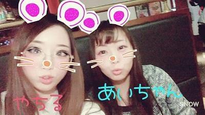 「辛☆」05/22(火) 09:06 | あいの写メ・風俗動画