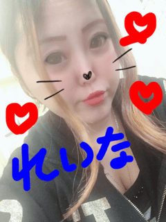 「こんにちわ?」05/22(火) 11:01 | れいなの写メ・風俗動画