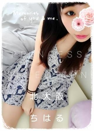 「おはようございます♡」05/22(火) 12:08 | ちはるの写メ・風俗動画