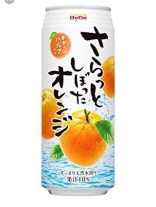 みどり「さらしぼオレンジ」05/22(火) 13:17   みどりの写メ・風俗動画