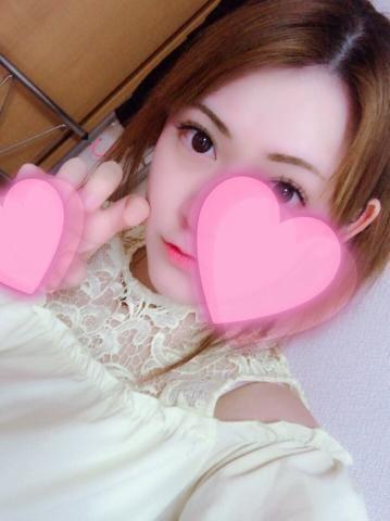 「出勤♥♥」05/22(火) 13:25   あれんの写メ・風俗動画