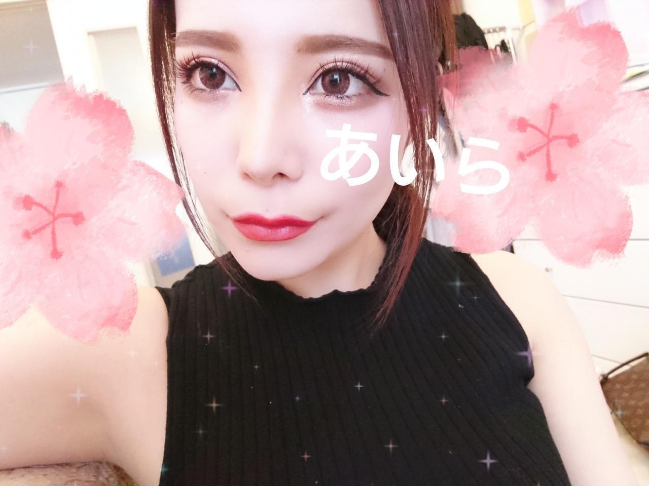 「♡」05/22(火) 13:26 | あいらちゃん☆☆☆の写メ・風俗動画
