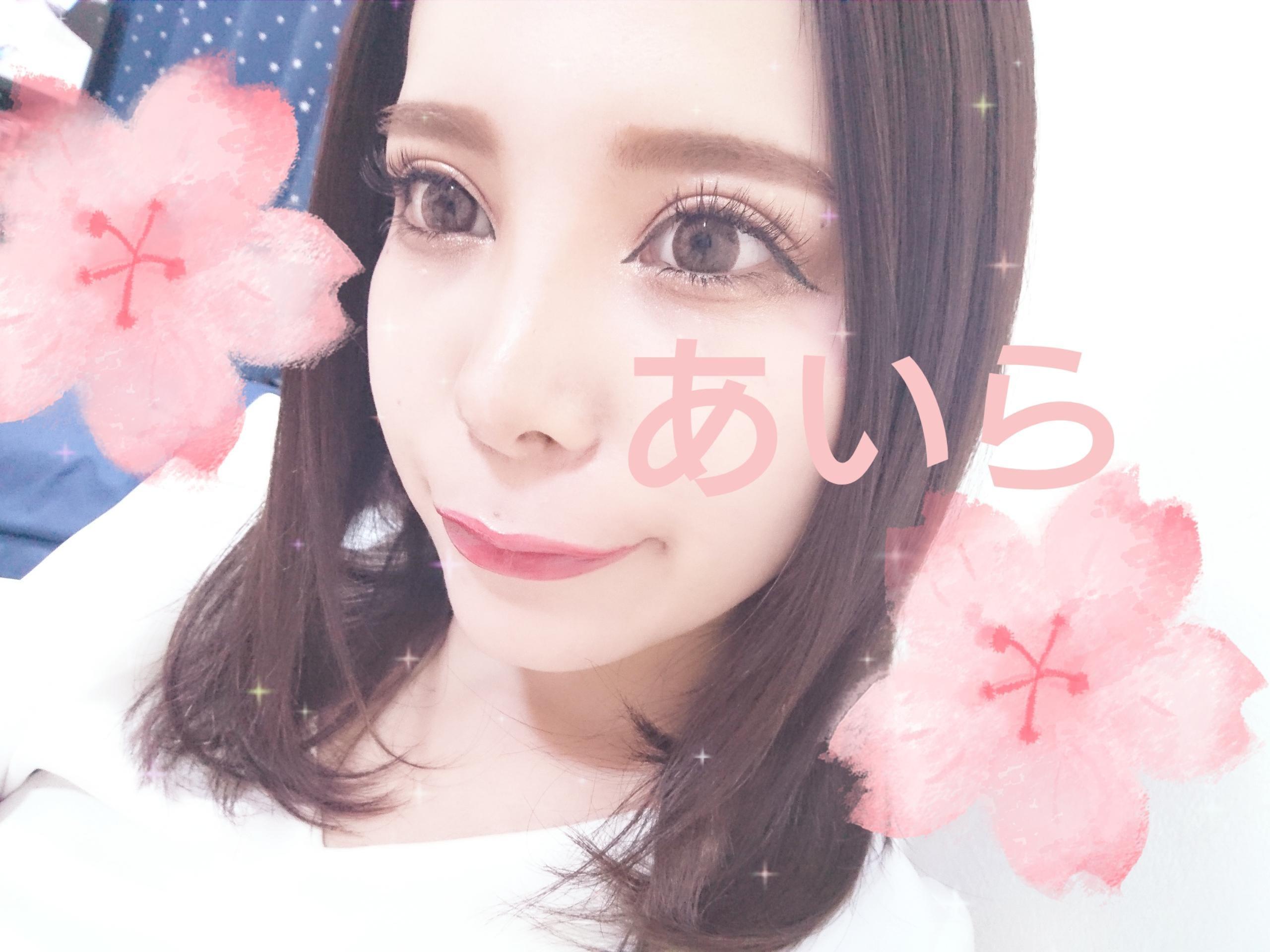 「おはよ♡」05/22(火) 13:27 | あいらちゃん☆☆☆の写メ・風俗動画