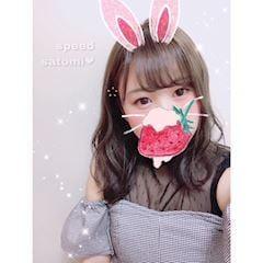 「こんにちわ」05/22(火) 15:05 | さとみの写メ・風俗動画