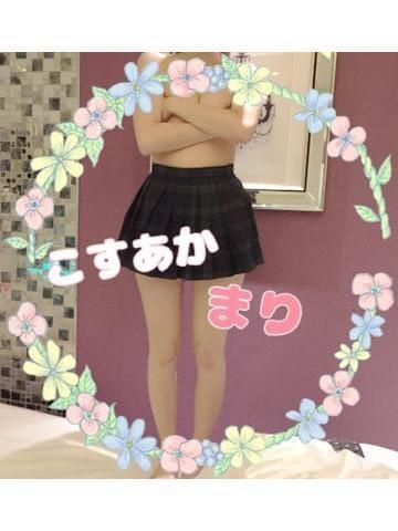 「お礼?O.T様」05/22(火) 16:41 | まりの写メ・風俗動画