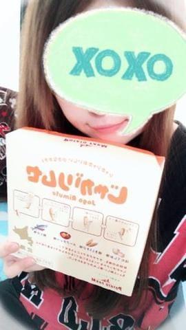 「出勤中だよん((´∀`*))」05/22(火) 18:30   まりえの写メ・風俗動画