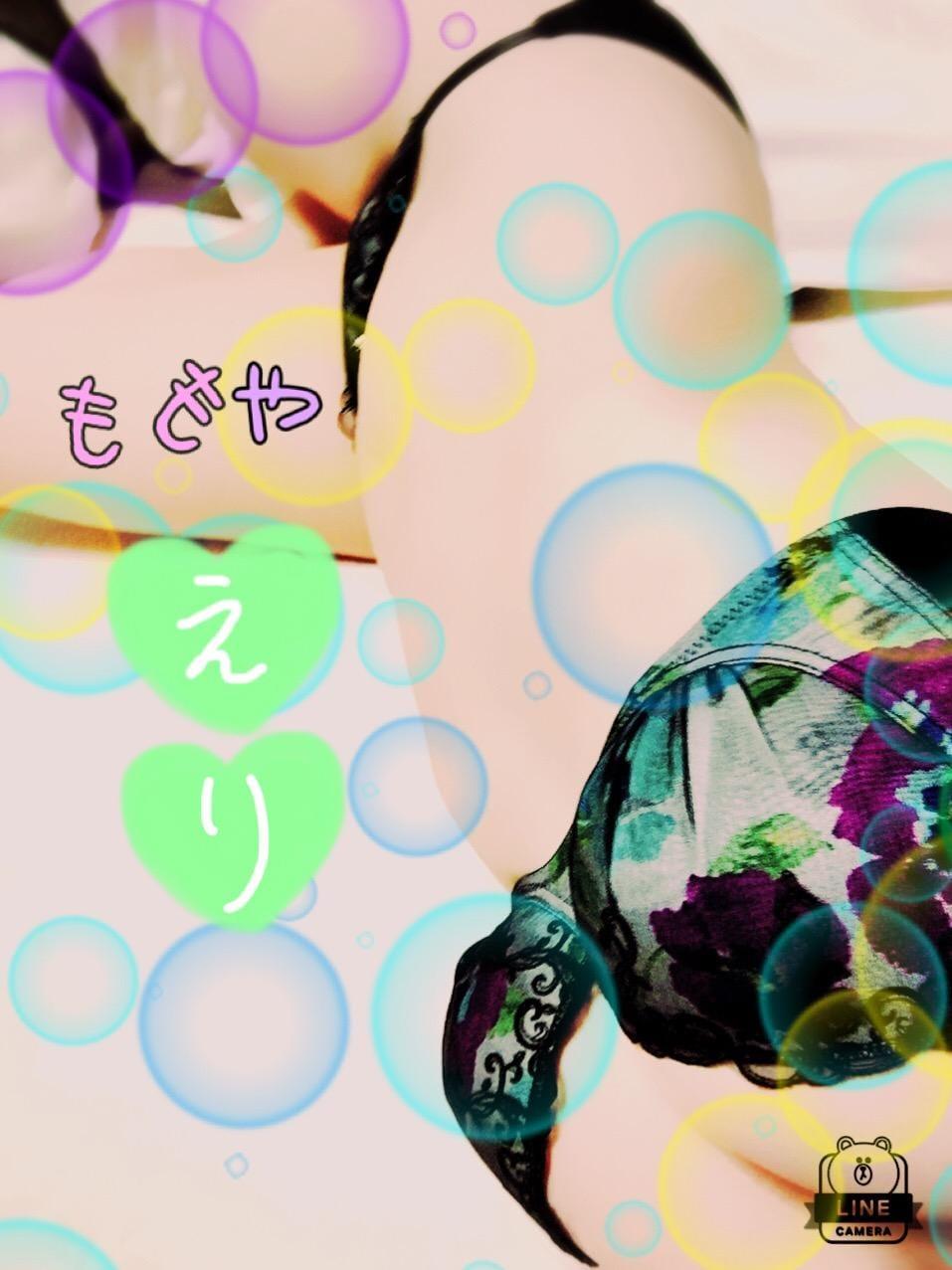 「こんばんは(*´ω`*)」05/22(火) 22:16 | えり(弘前)の写メ・風俗動画