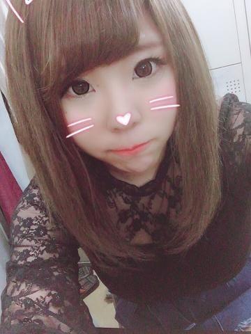 「到着★」05/22(火) 23:09 | かりんの写メ・風俗動画
