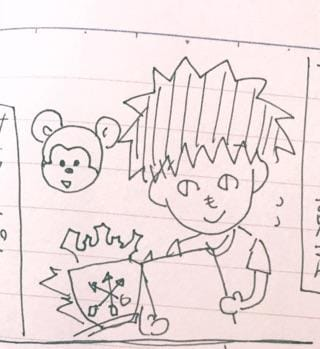 みどり「*お礼四コマ漫画日記!」05/22(火) 23:20   みどりの写メ・風俗動画