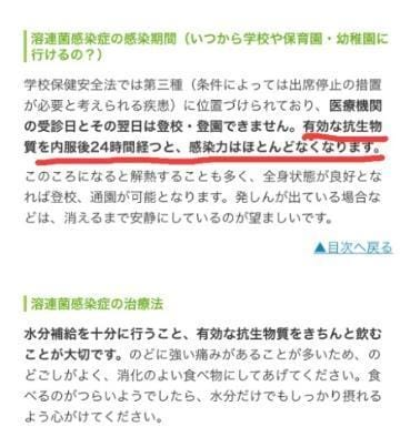 「Marina」05/22(火) 23:26 | まりな【超美形素人娘】の写メ・風俗動画