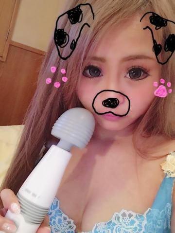 こなつ「おやすみ♡」05/22(火) 23:56   こなつの写メ・風俗動画