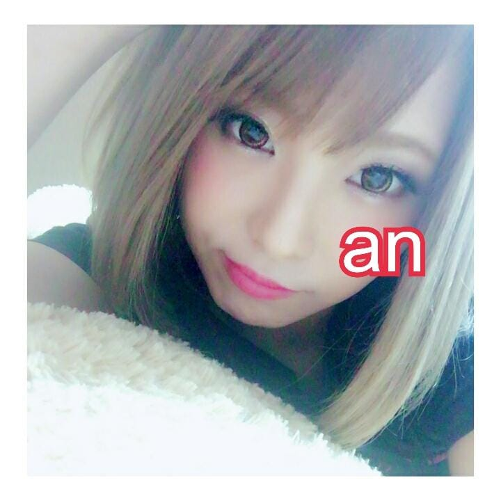 あん「眠気覚まし【無音動画付】」05/23(水) 00:29   あんの写メ・風俗動画