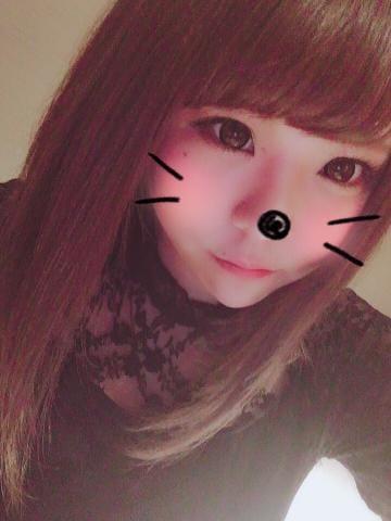 「お礼★」05/23(水) 01:16 | かりんの写メ・風俗動画