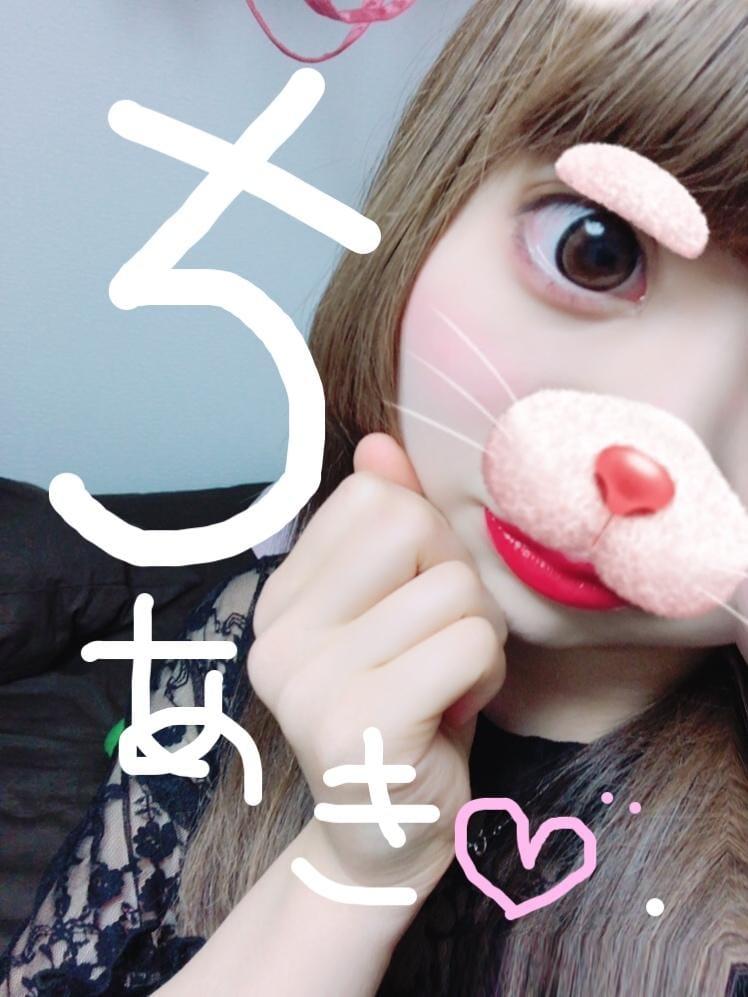 チアキ「♡れでぃのお兄さん」05/23(水) 02:51 | チアキの写メ・風俗動画