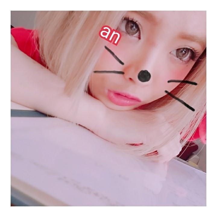 あん「お茶目な本指名様」05/23(水) 03:54   あんの写メ・風俗動画