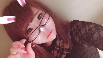「お礼★」05/23(水) 04:57 | かりんの写メ・風俗動画