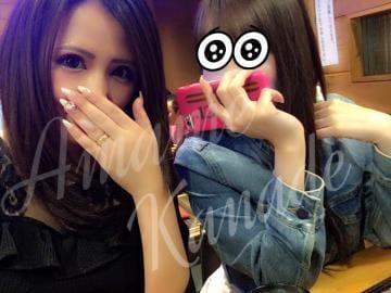 天女/あまめ「天女?飯」05/23(水) 05:09   天女/あまめの写メ・風俗動画
