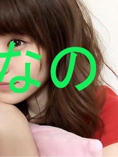 なの「出勤したよー٩(*´◒`*)۶♡」05/23(水) 05:45   なのの写メ・風俗動画