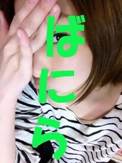 ばにら「 ω・)出勤してるよ!」05/23(水) 08:06   ばにらの写メ・風俗動画
