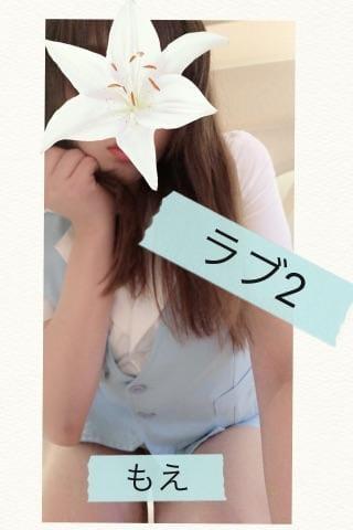 「予定 もえ」05/23(水) 08:28 | -もえ-の写メ・風俗動画