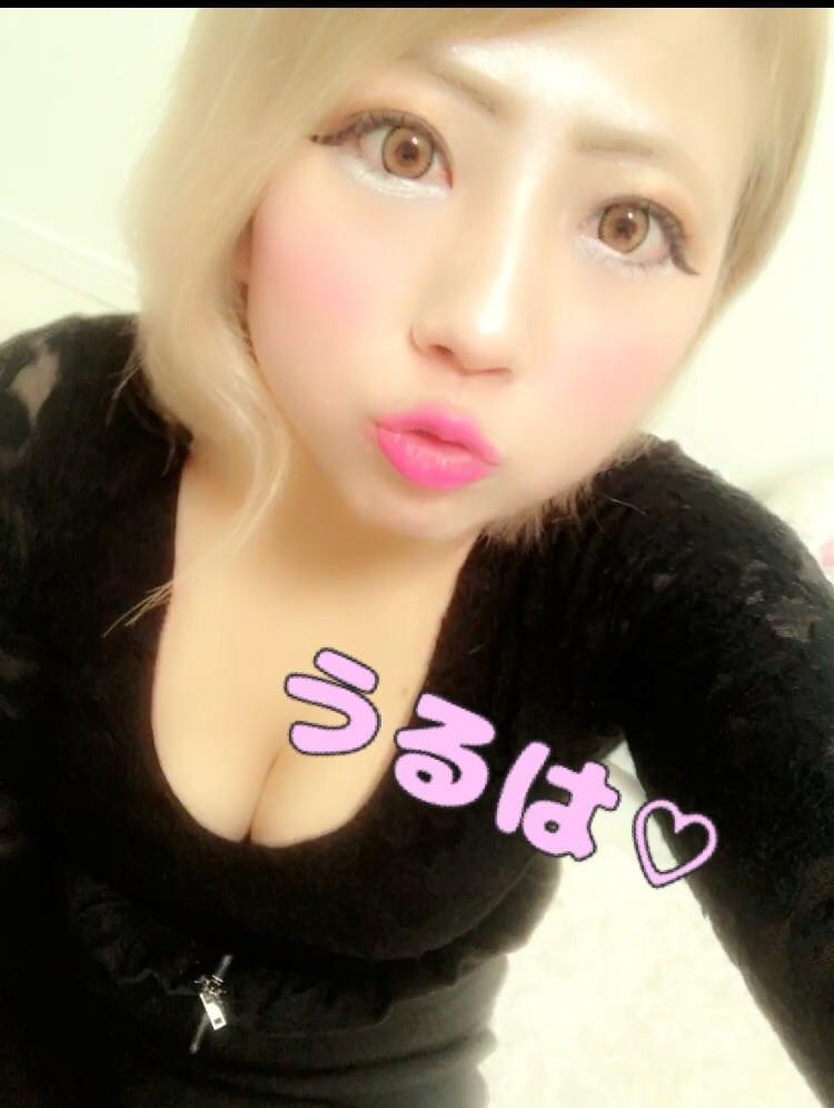「おはようるは♡♡」05/23(水) 11:15 | うるはの写メ・風俗動画