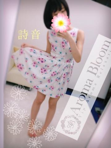 「⭕️出勤予定」05/23(水) 14:18 | 詩音-Shion-の写メ・風俗動画
