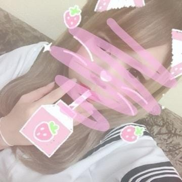 「お久しぶりなの〜」05/23(水) 16:51   あのの写メ・風俗動画