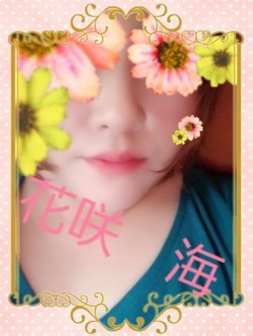 「はじめまして!花咲海と申します。」05/23(水) 17:20 | 花咲海の写メ・風俗動画