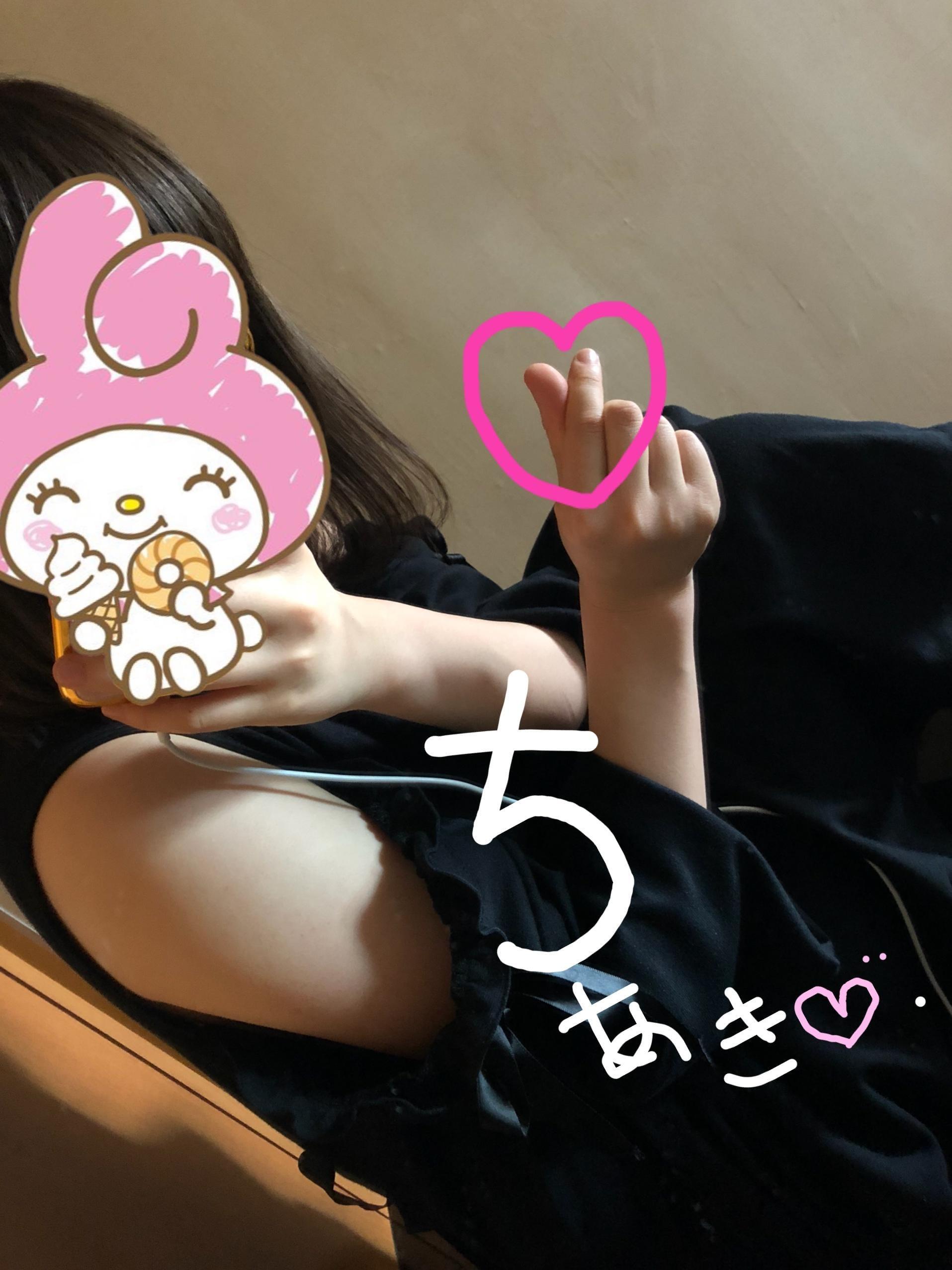 チアキ「♡出勤♡」05/23(水) 17:56 | チアキの写メ・風俗動画