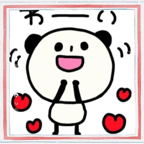 「お礼です♡thank ÿ٥ϋ(*Ü*)♡」05/23(水) 18:20 | 桔梗の写メ・風俗動画
