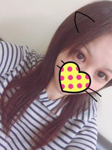 「ありがとう♡」05/23(水) 19:43   めぐの写メ・風俗動画