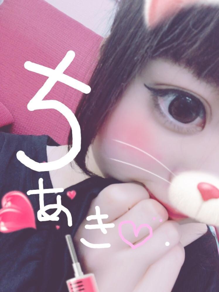 チアキ「♡ねくすとのお兄さん♡」05/23(水) 20:19 | チアキの写メ・風俗動画