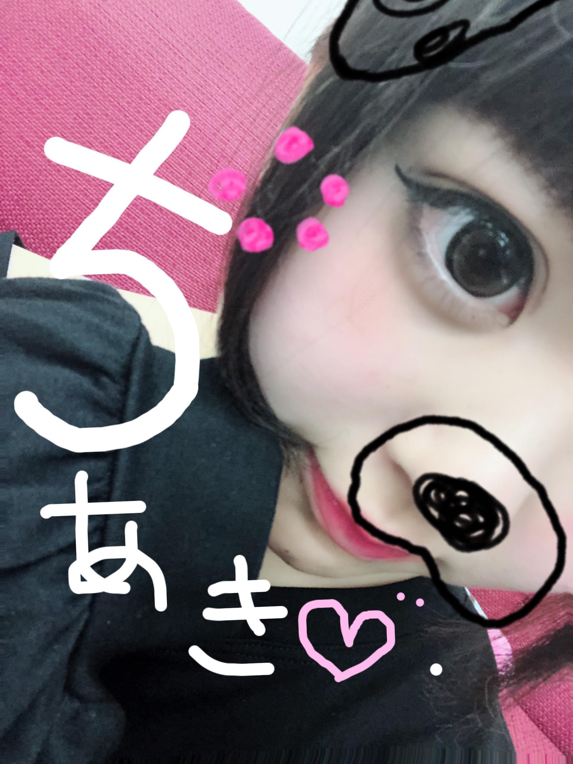 チアキ「♡れでぃのお兄さん」05/23(水) 20:32 | チアキの写メ・風俗動画