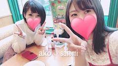「こんばんわ」05/23(水) 20:45 | さとみの写メ・風俗動画